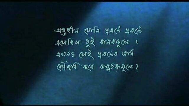 নকল মানুষের বাংলা সেক্স মুভি ভিডিও